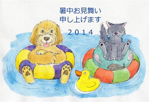 ukiwa2014.jpg